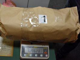 paket-droge-na-vagi