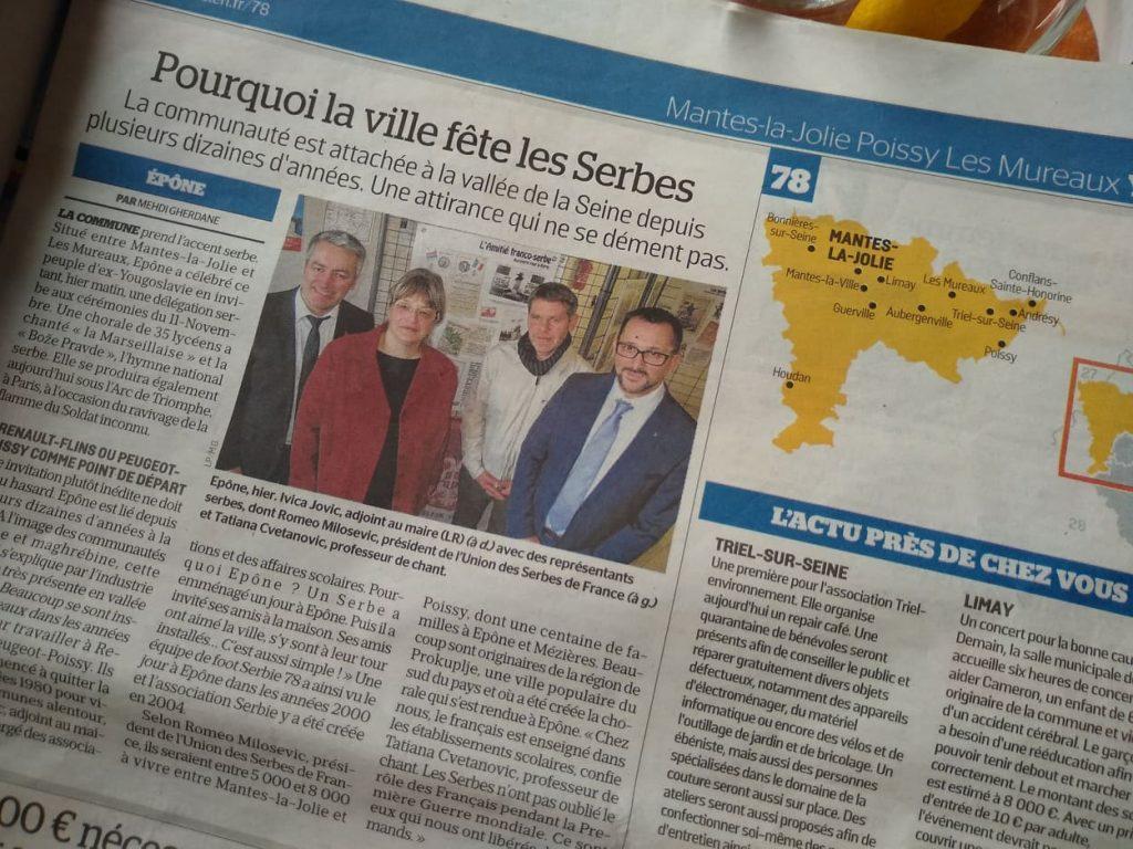 francuske-novine